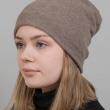 Темно-бежевая шапка кашемир фото1