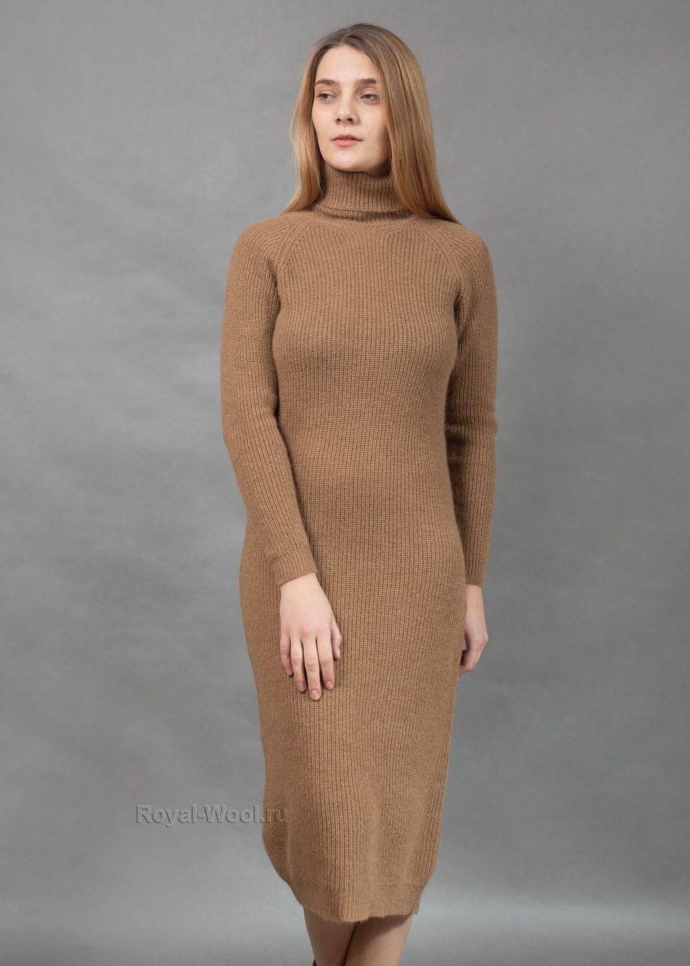 купить длинное платье в москве зимние