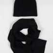 Черный комплект шарф шапка