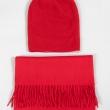 Шапка и шарф красный кашемир