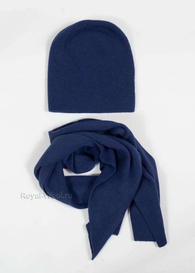 Комплект из кашемира синий