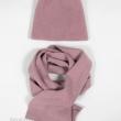 Розовый комплект шарф шапка