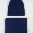 Синий комплект шарф и шапка