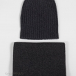 Темно-серый комплект шапка и шарф